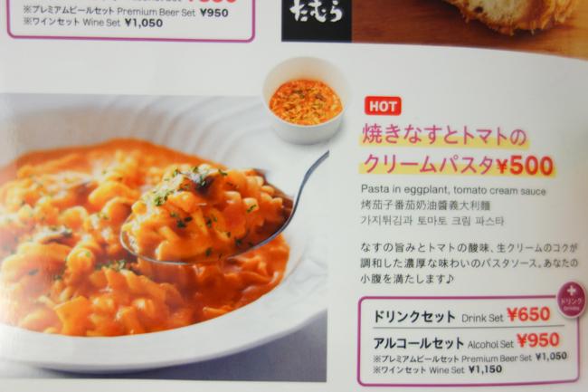 Peach羽田〜桃園-13