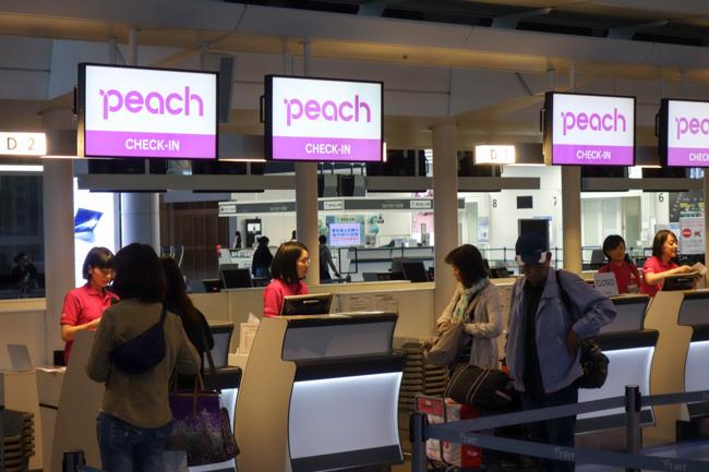 Peach羽田〜桃園-7