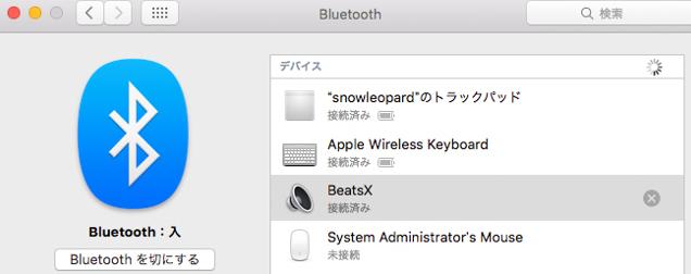 beatsX-9