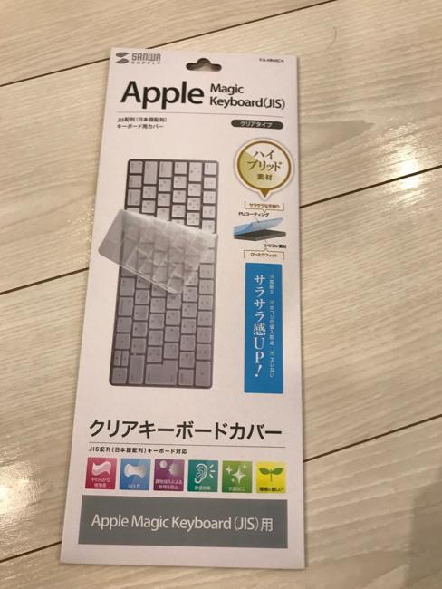 Apple Magic Keyboard - 1